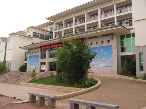 A Chinese high school that Julia visited