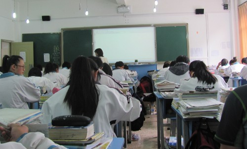 A Chinese classroom