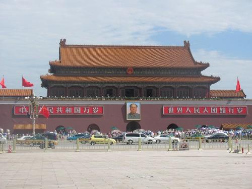 Portrait of Mao Zedong in Tiananmen Square